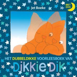 Het dubbeldikke voorleesboek van Dikkie Dik + dvd cover