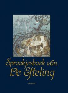 Het sprookjesboek van De Efteling cover